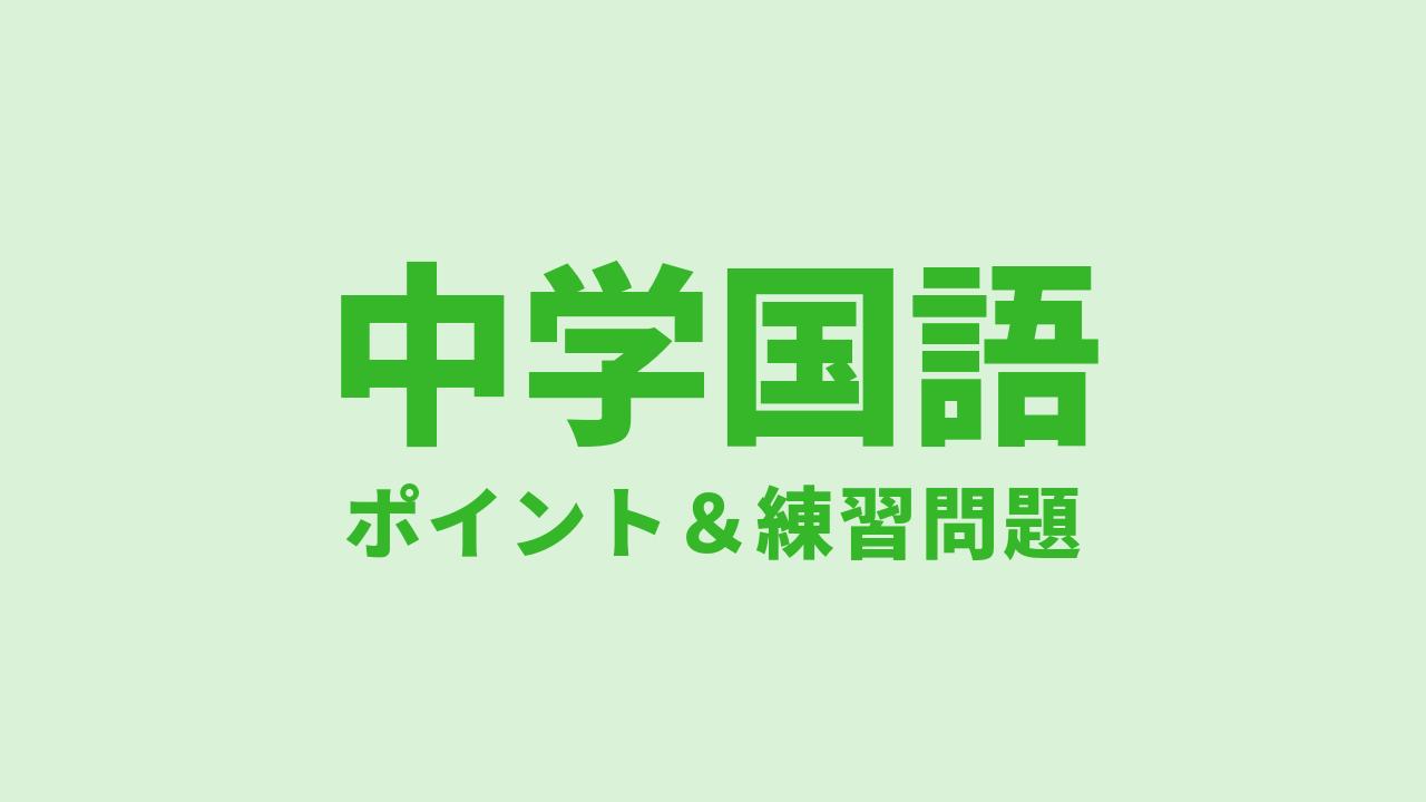 あからさま 漢字