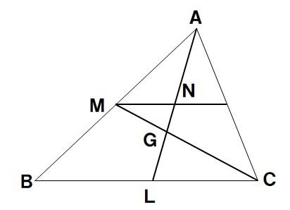 三角形の重心問題